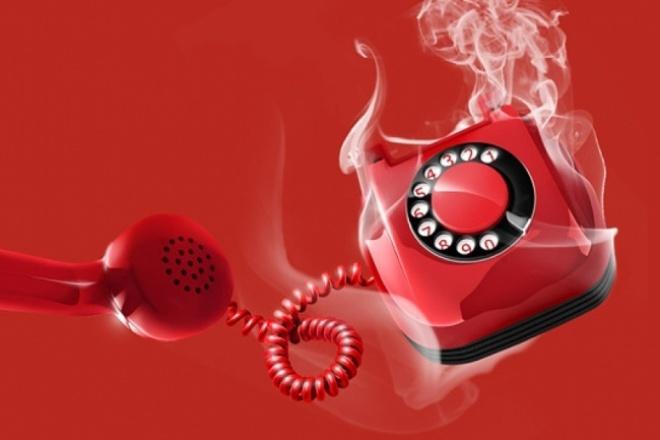 Продам 4 готовых звонка клиента 1 - kwork.ru