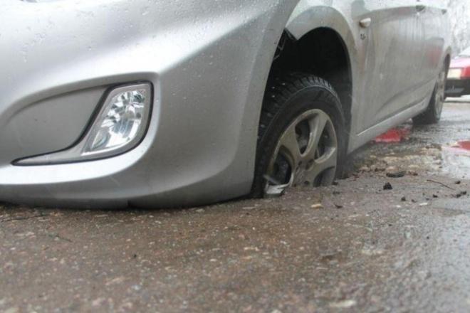 Проконсультирую как получить компенсацию за яму на дороге 1 - kwork.ru