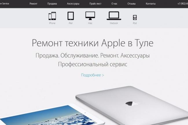 Сверстаю ваш дизайн макет и сделаю его адаптивным 1 - kwork.ru