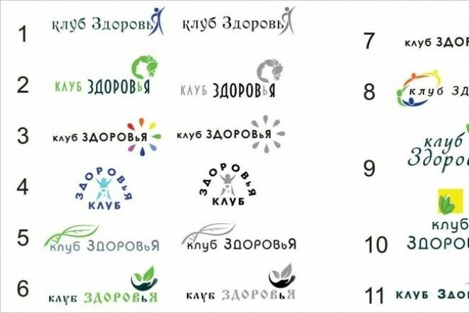 Разработка логотипа 24 - kwork.ru