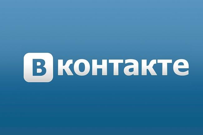 соберу 300  групп 1 - kwork.ru