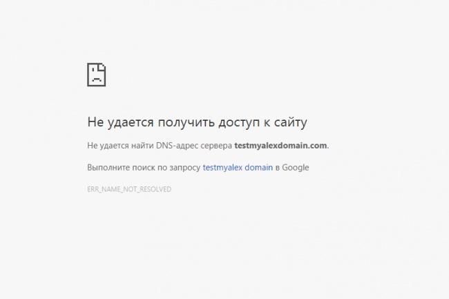 Проведу аудит вашего сайта на уязвимость к атаке slow http postПользовательское тестирование<br>Атака на отказ в обслуживании методом slow http post - это механизм, позволяющий очень скромными ресурсами (канал не более 1 Мбит/с, один IP адрес + очень скромный офисный ПК) положить ваш сайт и сделать его недоступным для посетителей. Для этого не нужна огромная распределенная сеть ботов - атака производится с обычного компьютера. Данная тема не раз поднималась на ресурсах типа Хабрахабр и подобных, однако сайты в рунете, беззащитные к этой атаке, исчисляются тысячами. С обоюдного согласия я произвожу пробную атаку на ваш сайт в течении 1 минуты, результаты вы увидите сами (если не увидите - значит вас web-сервер грамотно настроен грамотным специалистом) внимание! 1. НЕ провожу атаки НА сайты конкурентов ПО заказу, максимальное время атаки - 1 минута. О сомнительных предложениях сообщаю администрации ресурса. 2. Оставляю за собой право потребовать подтверждения, что вы собственник домена - путем временной html страницы либо письма на адрес, указанный как адрес администратора для данного домена. 3. Время теста - с 10-00 до 20-00 по МСК (GMT+3:00). Тестирование в иное время - дополнительная опция.<br>