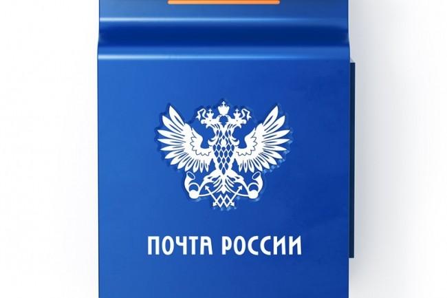 Создам ящики Gmail. Yandex. Mail. Rambler. Yahoo 1 - kwork.ru