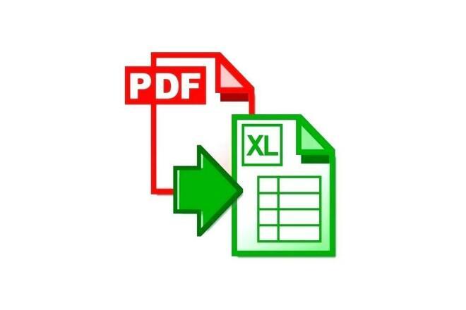 Качественная и быстрая конвертация PDF в excel или doc 5 - kwork.ru