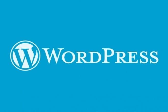 Создам сайт на wordpressСайт под ключ<br>Создаю сайт на wordpress, настраиваю сайт и устанавливаю необходимые плагины. В услугу входит: - Установка сайта на хостинг - Установка темы - Настройка сайта - Установка плагинов<br>