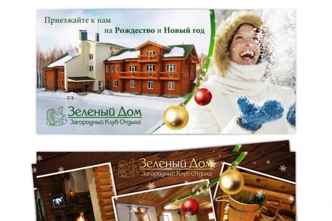 Сделаю листовку, лифлет 1 - kwork.ru