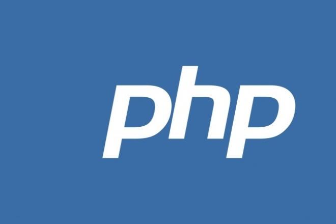 PHP скрипт 1 - kwork.ru