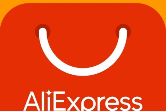 AliExpress парсинг категорий для Соц сетей WP, OC, 1C-Битрикс 1 - kwork.ru