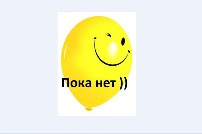 орфография, пунктуация, согласование 1 - kwork.ru