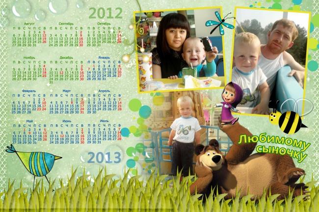 Сделаю календарь из ваших любимых фотографий 1 - kwork.ru