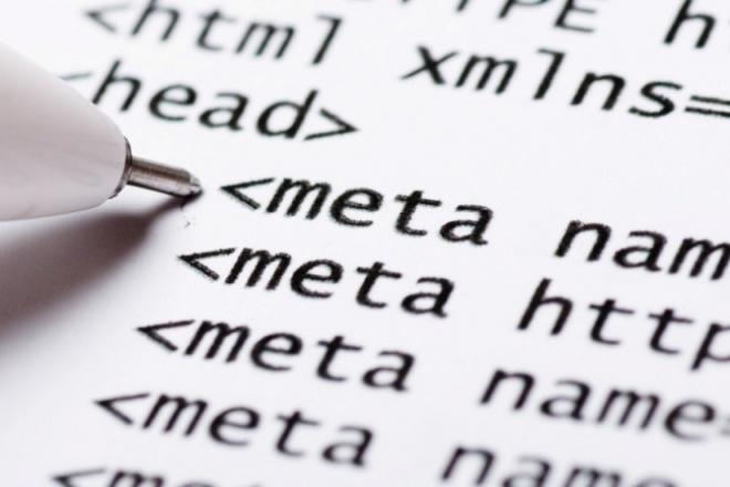 Соберу мета данные со всех страниц сайта конкурентаСемантическое ядро<br>Сбор мета данных по страницам сайта ваших конкурентов значительно упрощает создание семантического ядра На выходе вы получаете список адресов сайта и мета данные по каждой странице. Эти данные можно использовать для редактирования метаданных на вашем сайте для создания или расширения семантического ядра<br>