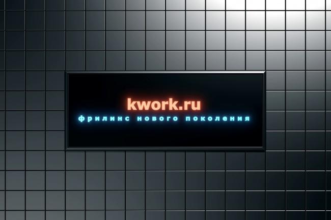 Заставку для видео 1 - kwork.ru