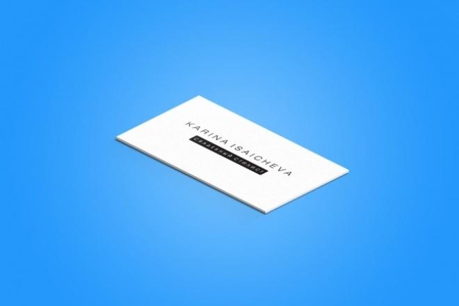 Сделаю макет визиткиВизитки<br>Сделаю визитки. Что ещё писать. От Вас ТЗ, от меня результат. Смотрите примеры, делайте заказы. Выполним.<br>