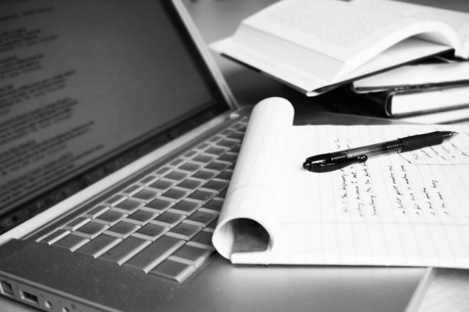 Набор/перепечатка текстовНабор текста<br>Перепечатка текстов из рукописных, сканов, с изображений и видеозаписей, а так же тексты с наличием графиков и таблиц. Набор текстов, а именно рефератов, практических работ, презентаций. В работе при необходимости могут быть таблицы и графики, а так же изображения.<br>