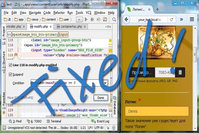 Исправлю и доработаю вебсайтДоработка сайтов<br>На сайте баги, он медленно работает, или вы хотите переделать его функционал? Проанализирую код PHP, JavaScipt, SQL, верстку HTML, CSS, внесу предложения по модификации и если вам подойдет - решу проблему.<br>