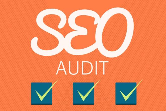 SEO аудитАудиты и консультации<br>Аудит включает в себя: - SEO - технический аудит - юзабилити - рекомендации Возможно более плотное сотрудничество<br>