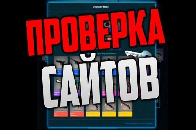 Исправлю ошибки кода на сайте 1 - kwork.ru