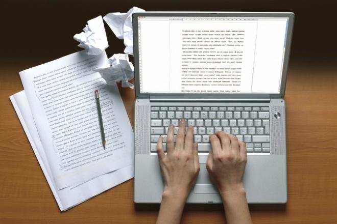 пишу оптимизированные статьи 1 - kwork.ru