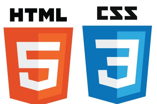 Сверстаю качественный адаптивный сайтВерстка и фронтэнд<br>Сверстаю качественный сайт на основе таких языков разметки, как HTML, CSS. При необходимости задействую JavaScript и библиотеки(при необходимости!). Мой девиз - покупатель всегда прав, поэтому выполню любой ваш каприз и переделаю все, что не понравится. От себя гарантирую: 1) Адаптивность (сайт будет одинаково красиво смотреться на всех устроиствах). 2) Кроссбраузерность ( сайт будет отлично выглядеть на всех лучших браузерах). 3) Качество. 4) Скорость. 5) Доработка всех спорных моментов. 6) Адекватность. От вас прошу только адекватности. Надеюсь, мы с вами найдем общий язык.<br>