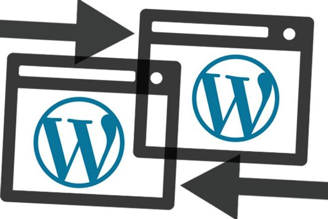 Перенос сайтаАдминистрирование и настройка<br>Перенесу Ваш сайт с одного хостинга на другой, или установлю из вашей резервной копии. Так же свяжу домен с новым хостингом.<br>
