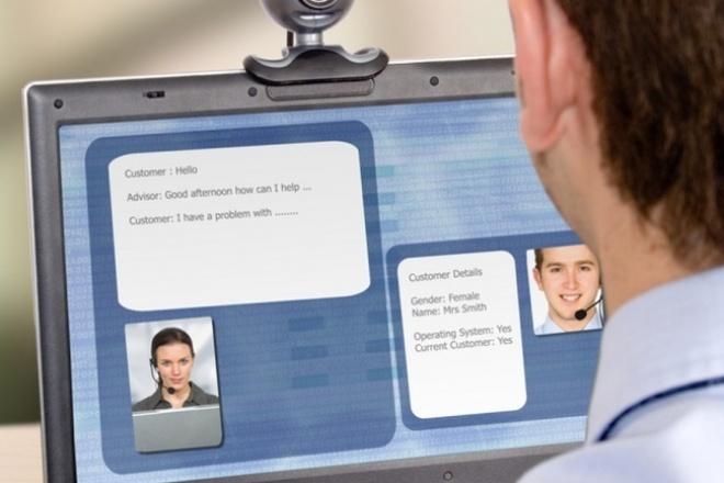 Консультации о патентованииПерсональный помощник<br>Обсудим возможность патентования вашего изобретения, полезной модели, способа. Общие консультации по вопросам подачи заявок.<br>