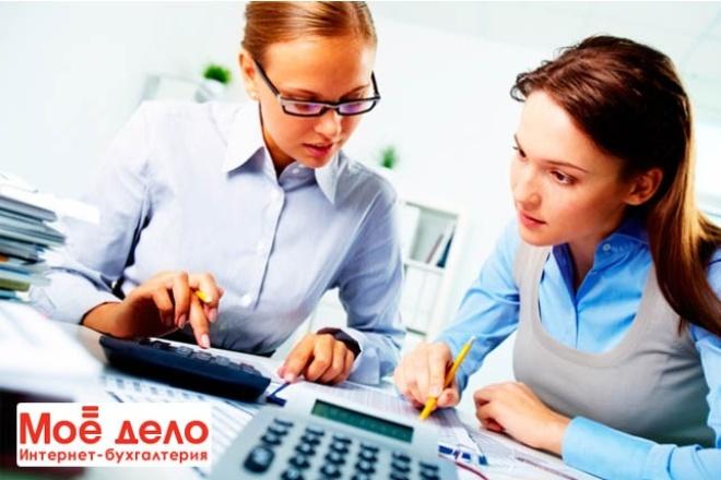 Счет  на оплату для контрагентов 1 - kwork.ru
