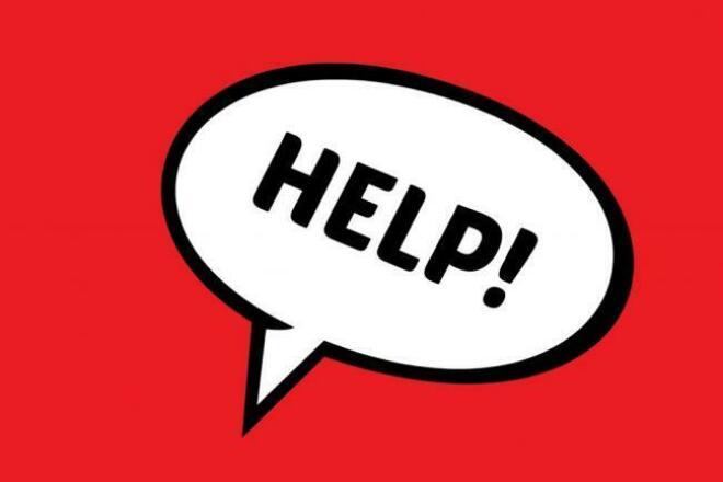 Выполню любую рутинную работуПерсональный помощник<br>-Любая работа в Excel (сортировка, форматирование информации итд) -Редактирование файлов, текстов -Размещение объявлений на площадках -Поиск информации, файлов, изображений -Работа в офисных программах Word, Power Point -Составление майнд-мэп карт -и многое другое С радостью выполню предложенную Вами работу<br>