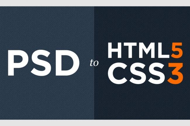 Верстка страниц из PSD в HTML5 + CSS3Верстка и фронтэнд<br>Сделаю качественно верстку шаблонов из PSD в HTML5 + CSS3 или поправлю существующую верстку с использованием таких технологий: + HTML5; + CSS3; + jQuery; + SASS или LESS; + Bootstrap; + Оптимизация изображений; + Оптимизация и минимизация кода. Сделаю адаптивную, валидную и кроссбраузерную вёрстку. Помогу сделать адаптивную версию старого сайта под все мобильные устройства.<br>
