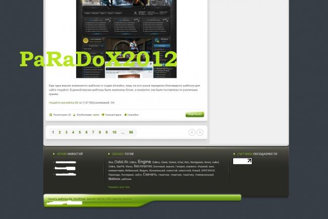 продам Готовый сайт 470+ новостей 1 - kwork.ru