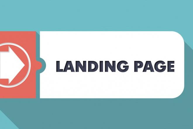 Создам landing page на WordPressСайт под ключ<br>Полная установка Landing Page на WordPress Подключение Googel Analytics/Webmasters, Яндекс.Метрика/Вебмастер-бесплатно. Регистрация домена (по желанию) оплачивается отдельно. По остальным навыкам (продвижение/аудиты/контестная реклама/соц.сети и тд.) в ЛС.<br>
