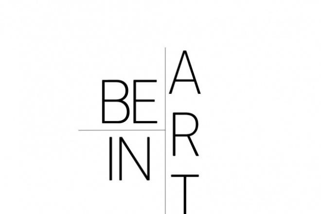 Создам логотипЛоготипы<br>Создам уникальный логотип по вашему запросу. Работы выполняю в photoshop или illustrator. Работаю в разных стилях.<br>
