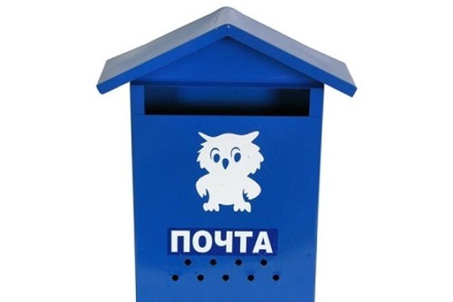 Подключу почту на вашем домене к Яндекс-почте 1 - kwork.ru