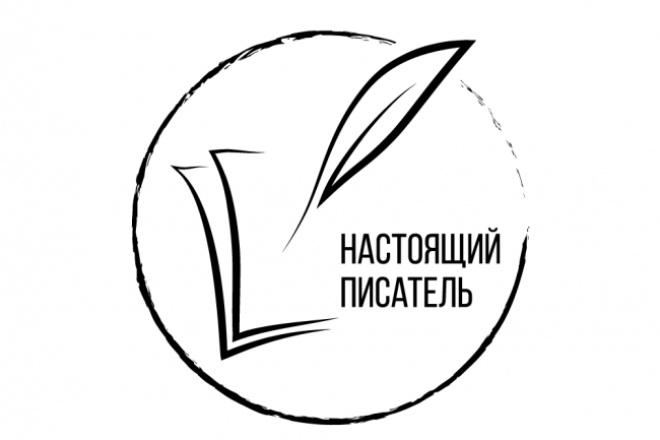 Универсальный копирайт. Оригинальные авторские тексты от 6000 знаков 1 - kwork.ru