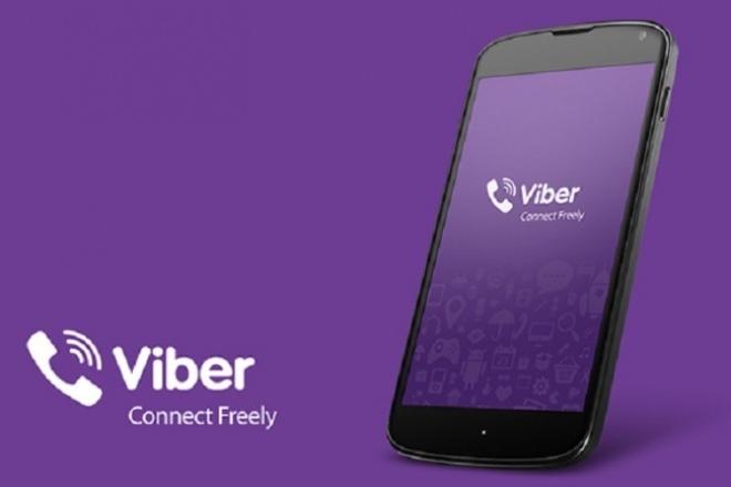 База номеров телефонов Viber (Украина) 1 - kwork.ru
