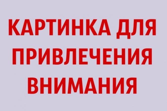 Пресс-релиз 1 - kwork.ru