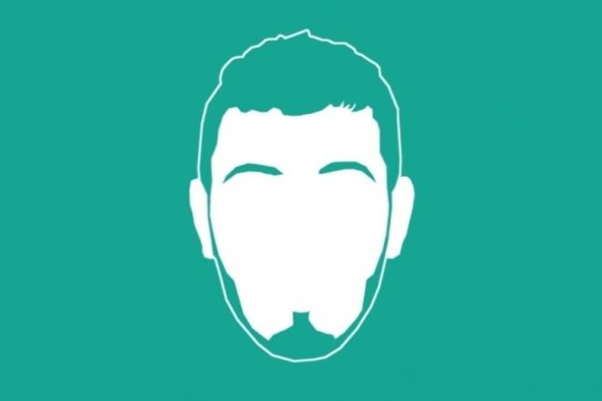 Я создам минималистский плоский векторный дизайн для вас 1 - kwork.ru