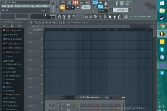 Напишу для Вас электронную музыку 1 - kwork.ru