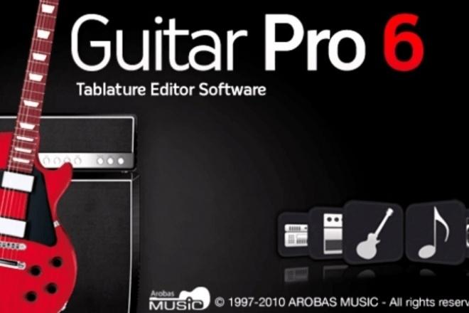 Напишу очень точную табулатуру в GuitarPro 1 - kwork.ru