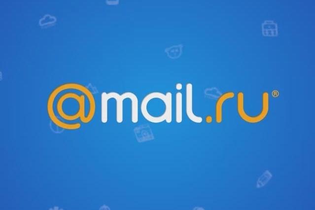 Зарегистрирую 500 mail. ru почтовых ящиков 1 - kwork.ru