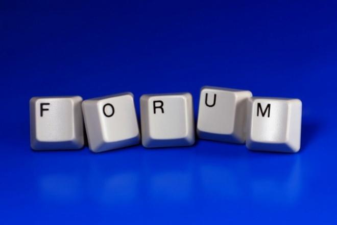 оставлю 50 сообщений на вашем форуме 1 - kwork.ru