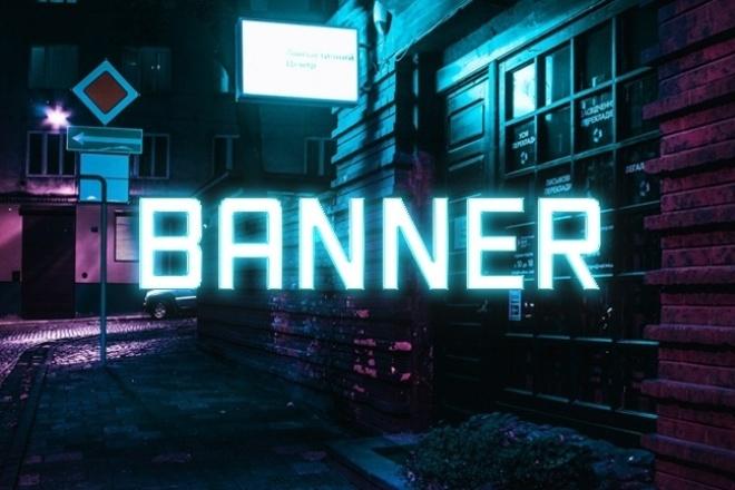 Сделаю два баннера для сайта или соц. сетейБаннеры и иконки<br>В один кворк входит: Два статичных баннера примеры баннеров: http://svdness.portfoliobox.net/2lzo5i6rwo<br>