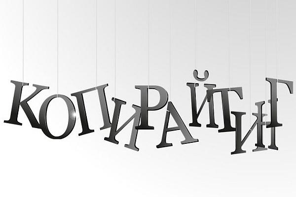 Напишу рекламную статью 1 - kwork.ru