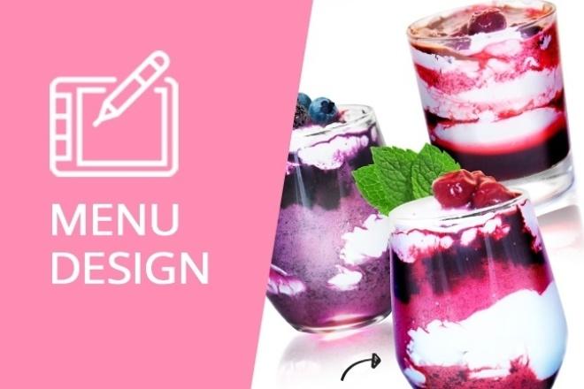 Дизайн меню кафе, ресторана 1 - kwork.ru