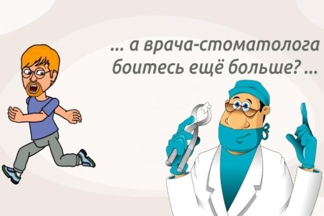 Красивый рекламный ролик 1 - kwork.ru