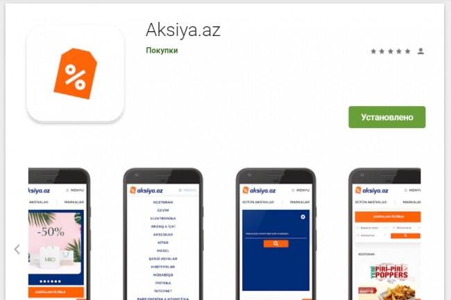 Создам приложение на основе сайта 1 - kwork.ru