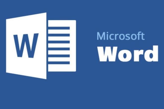 Напечатаю ваш текст в Word 1 - kwork.ru