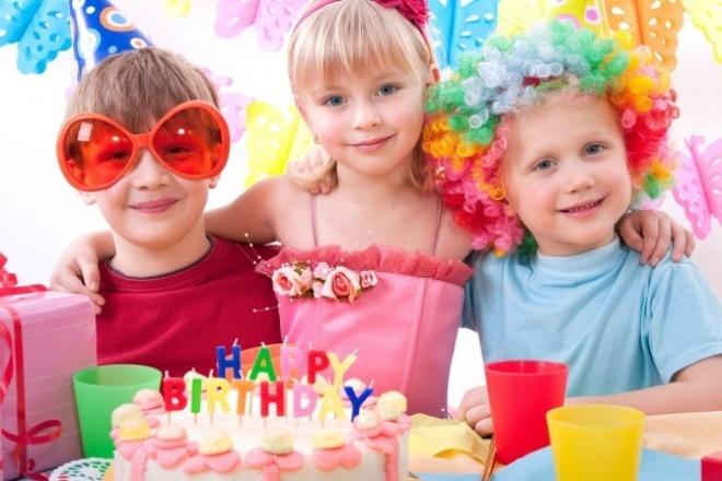 Напишу весёлый сценарий праздника для детишек 1 - kwork.ru