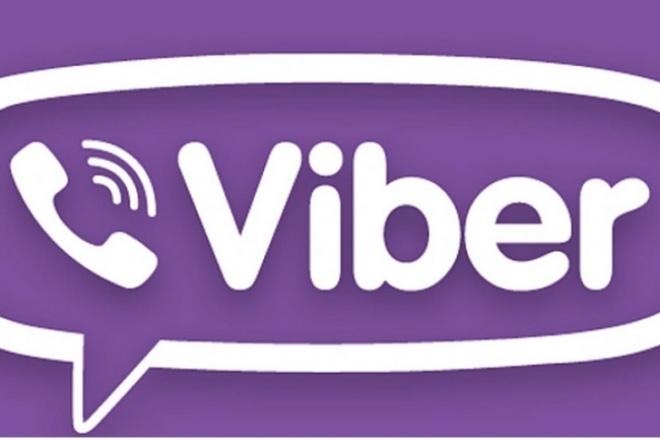 рассылку в Viber  1000 номеров 1 - kwork.ru