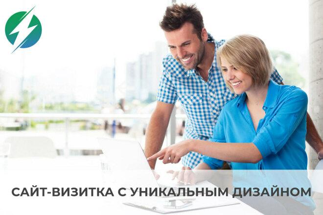 Создам сайт на WordPress с уникальным дизайном 1 - kwork.ru