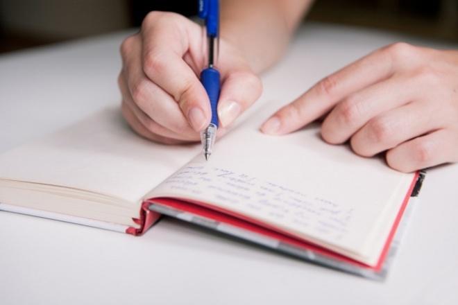 Напишу уникальные и интересные сказки, стихи и рассказы любой тематикиСтихи, рассказы, сказки<br>Пишу стихи, рассказы и сказки для читателей любого возраста. Имею хорошо развитое воображение и чувство юмора.<br>